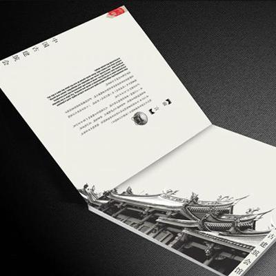 书刊  宣传画册